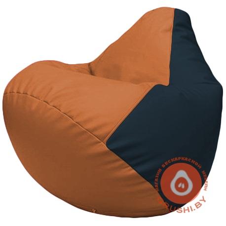 Г2.3-2015 оранжевый и синий