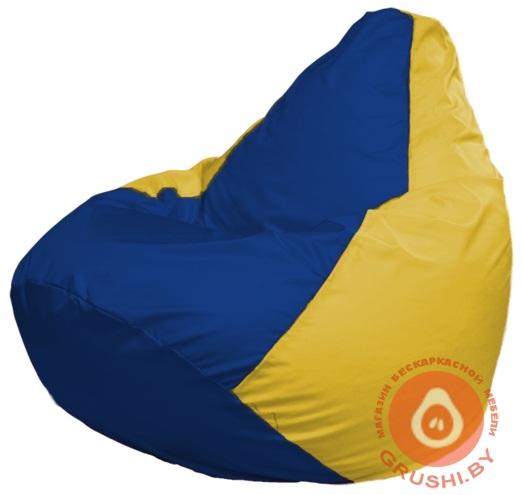 Г2.1-128 синий и  жёлтый