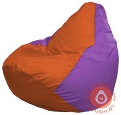 Г2.1-206 оранжевый исиреневый