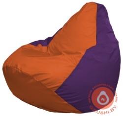 Г2.1-208 оранжевый и фиолетовый