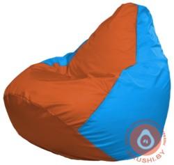 Г2.1-220 оранжевый и голубой