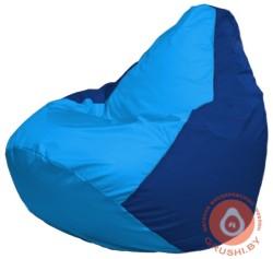 Г2.1-273 голубой и синий
