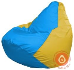 Г2.1-280 голубой и жёлтый