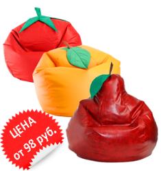 Кресла мешки Фрукты и овощи