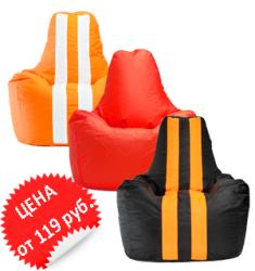 Кресла мешки Спортинг оксфорд/дюспо
