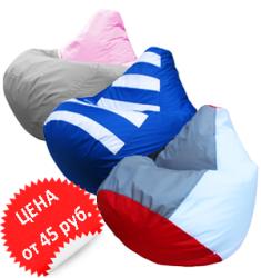Кресла мешки Груши оксфорд/дюспо разноцветные