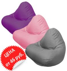 Кресла мешки Relax оксфорд/дюспо одноцветные