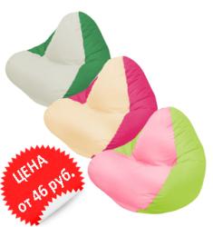 Кресла мешки Relax оксфорд/дюспо разноцветные