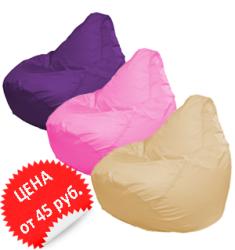 Кресла мешки Груши оксфорд / дюспо одноцветные