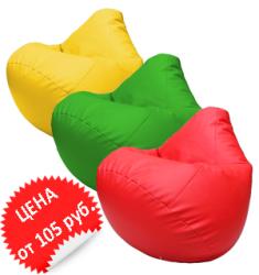 Кресла мешки Груши экокожа одноцветные