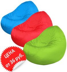 Кресла мешки Classic оксфорд/дюспо одноцветные