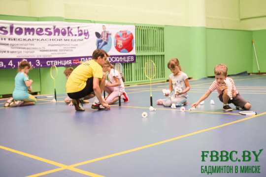 Бескаркасные кресла на неделе бадминтона в Минске