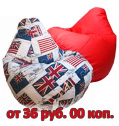 Бескаркасные кресла мешки Груши